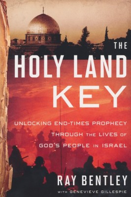 Holy Land Key 732064_1_ftc
